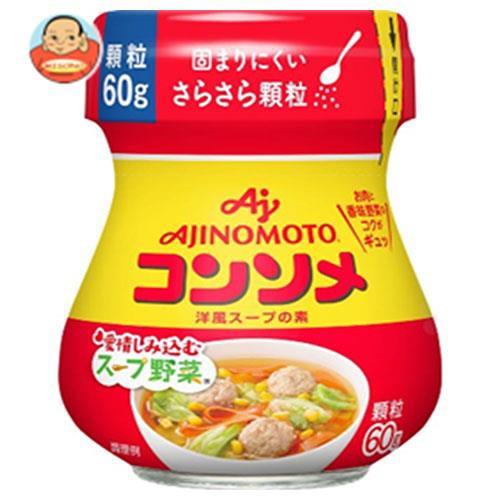 送料無料 【2ケースセット】味の素 コンソメ 顆粒 60g瓶×10個入×(2ケース)