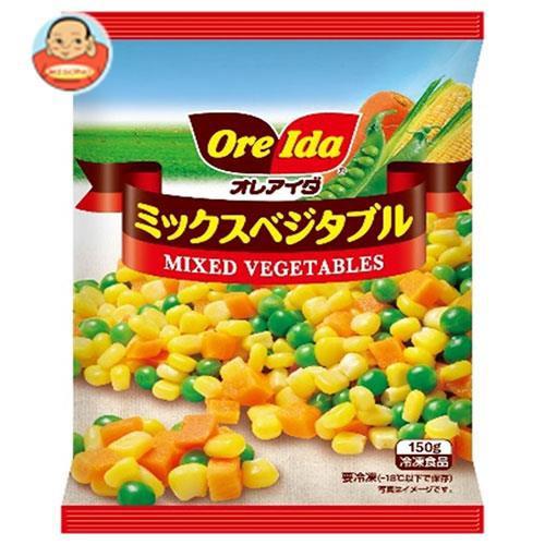 送料無料 【冷凍商品】ハインツ日本 オレアイダ ミックスベジタブル ミニパック 150g×20袋入