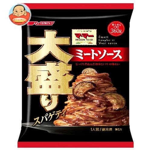 送料無料 【冷凍商品】日清フーズ 大盛りスパゲティ ミートソース 1食×14袋入