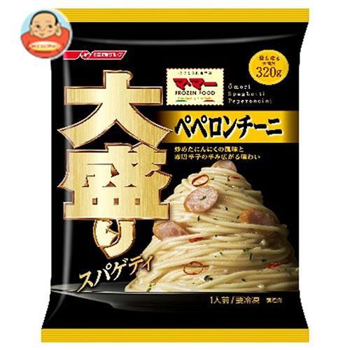 送料無料 【冷凍商品】日清フーズ 大盛りスパゲティ ペペロンチーニ 1食×14袋入