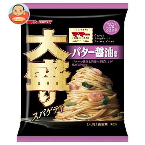 送料無料 【冷凍商品】日清フーズ 大盛りスパゲティ バター醤油風味 1食×14袋入