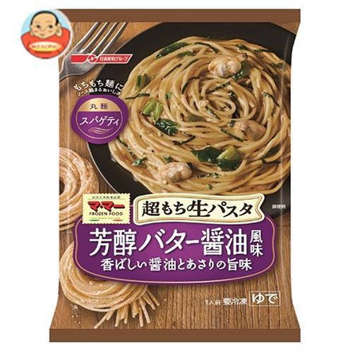 送料無料 【冷凍商品】日清フーズ 超もち生パスタ 濃厚バター醤油 1食×14袋入