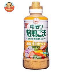 送料無料 【2ケースセット】フンドーキン 深煎り 焙煎ごまドレッシング 420ml×12本入×(2ケース)