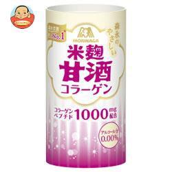 送料無料 森永製菓 森永のやさしい米麹甘酒コラーゲン 125mlカートカン×30本入