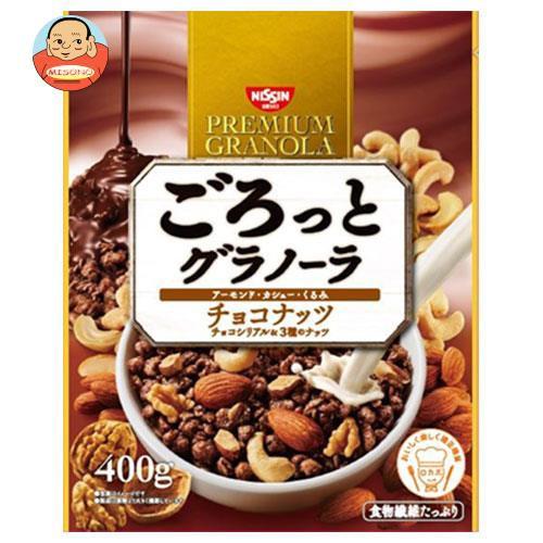 【送料無料・メーカー/問屋直送品・代引不可】日清シスコ ごろっとグラノーラ チョコナッツ 400g×6袋入
