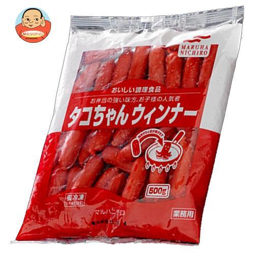 送料無料 【冷凍商品】マルハニチロ タコちゃんウインナー 500g×10袋入