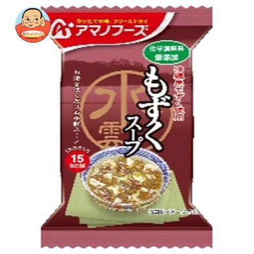 送料無料 【2ケースセット】アマノフーズ フリーズドライ 化学調味料無添加 もずくスープ 10食×6箱入×(2ケース)