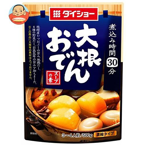 送料無料 ダイショー 大根おでんスープの素 500g×10袋入