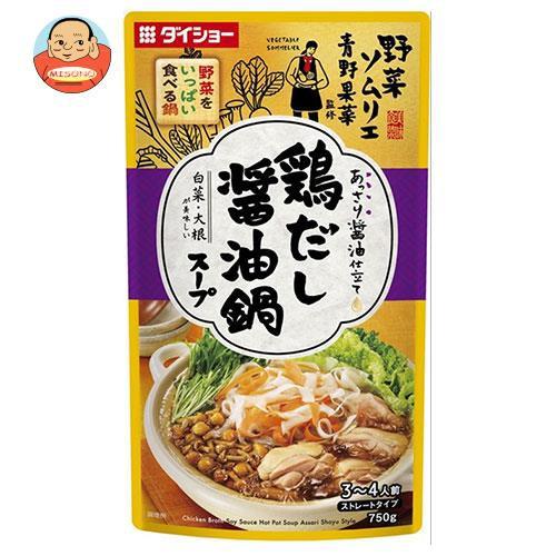 送料無料 ダイショー 野菜ソムリエ青野果菜監修 野菜をいっぱい食べる鍋 鶏だし醤油鍋スープ 750g×10袋入