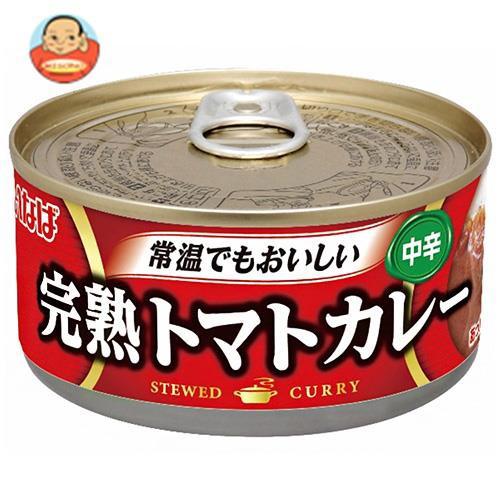 送料無料 いなば食品 完熟トマトカレー 165g缶×24個入