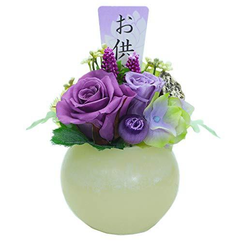 [ファンシー] hp-41 仏花 お悔やみの花 仏壇の花 お供え お悔やみに お供え花 プリザーブドフラワー アレンジメント一周忌 ご霊前 ご仏前