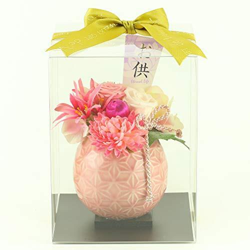 [ファンシー] hp-43 (ピンク) 仏花 お供え お悔やみに お供え花 プリザーブドフラワー アレンジメント一周忌 ご霊前 ご仏前 枕花 供花 生