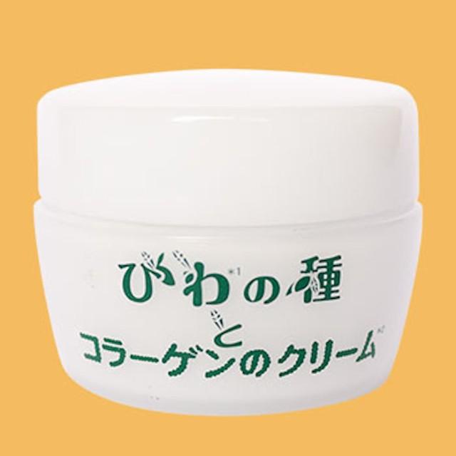 入来屋 びわの種とコラーゲンのクリーム 50g【ビワの種エキス配合保湿クリーム】