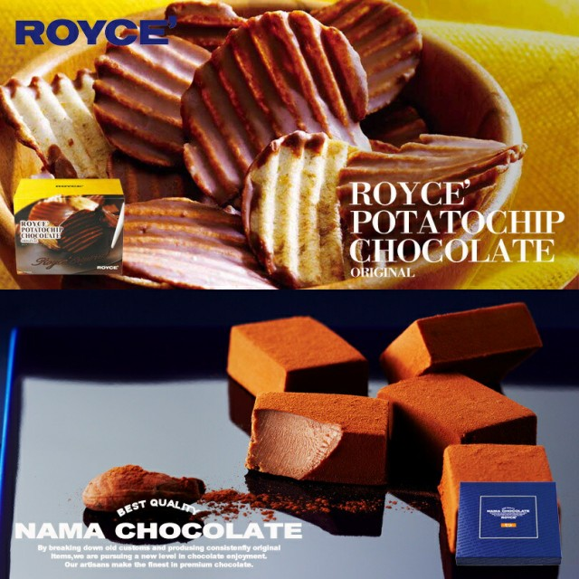 ポテトチップチョコレート オリジナル