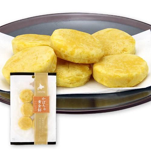 しんや かぼちゃ黄金餅 5個セット 送料無料 北海道 珍味 かぼちゃ じゃがいも もち お酒 おつまみ オホーツク産 晩酌 プレゼント お土産