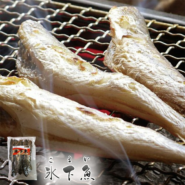 松前屋 氷下魚 200g×2個セット 送料無料 乾物 おつまみ 酒 お土産 ギフト プレゼント