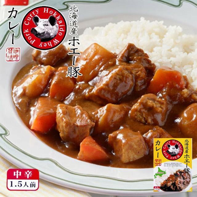 北海道ホエー豚カレー 180g 送料無料 北海道 ホエー豚 お土産 プレゼント ギフト