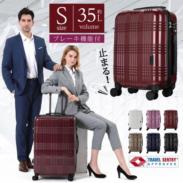【あす楽対応】 スーツケース 機内持ち込み Sサイズ タイヤロック付き 日本社製 HINOMOTO ダブルキャスター 超軽量 ビジネス 出張 国内