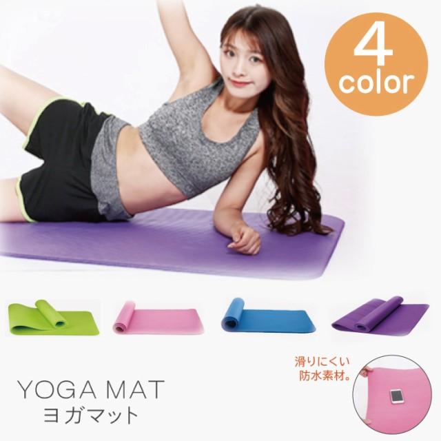 【あす楽】ヨガマット 10mm ヨガ yoga インスタ ダイエット 厚さ 折りたたみ ストレッチマット 筋トレマット トレーニングマット ケース