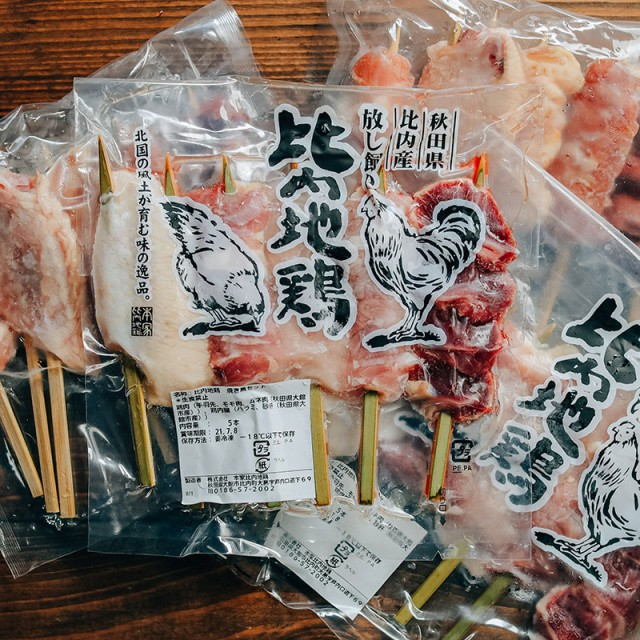 比内地鶏の焼鳥串 20本セット