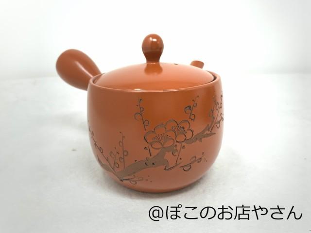 常滑焼朱泥急須 梅彫り【和食器 急須 茶こし付き 茶器 業務用 350ml】