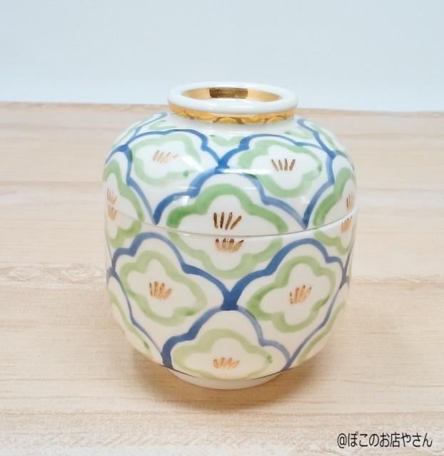 梅ほのか 蒸し茶碗 10個セット【和食器 手描き 茶碗蒸し 蓋付き フタ付き 夏目型 業務用】