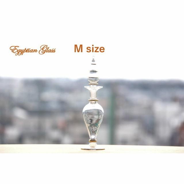 ハーバリウム ファンシー エジプトガラス 瓶 ボトル 香水瓶 おしゃれ エジプシャングラス(上側ふっくらM) エジプト クリスマス 母の日