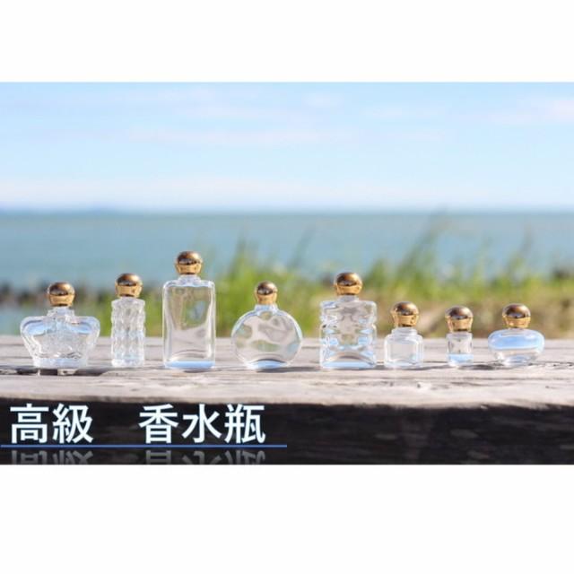 アトマイザー 「トリポッド」オリジナルアクセサリー 香水 瓶 ボトル 平角 ミニ ガラス瓶 小瓶 キャップ付 透明瓶 花材 液体 オイル ハ