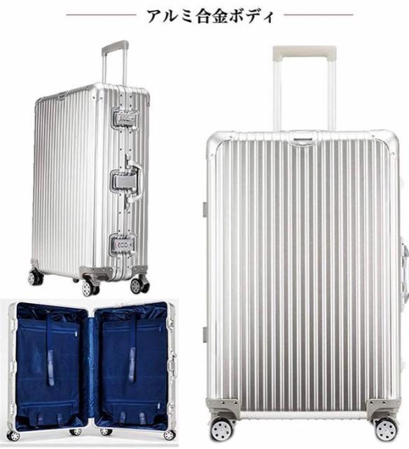 スーツケース キャリーケース Sサイズ アルミ合金製 機内持ち込み 旅行用 出張用 ブルー・ブラック・シルバー#323 #324 #325