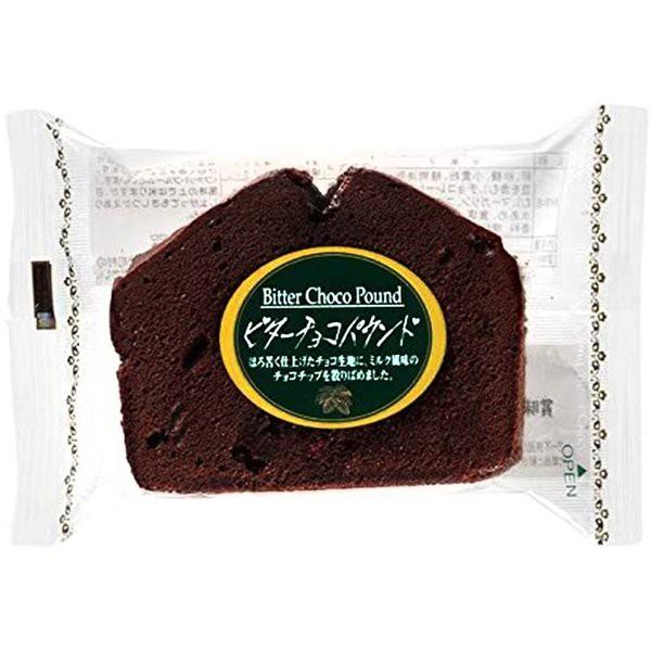 香月堂 ビターチョコパウンド 1個×6袋