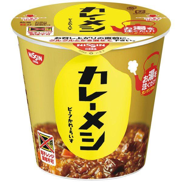 日清食品 カレーメシ ビーフ 107gx12個 (6個x2ケース)