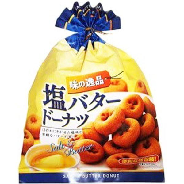 末広製菓 味の逸品 塩バタードーナツ 1箱(8袋)