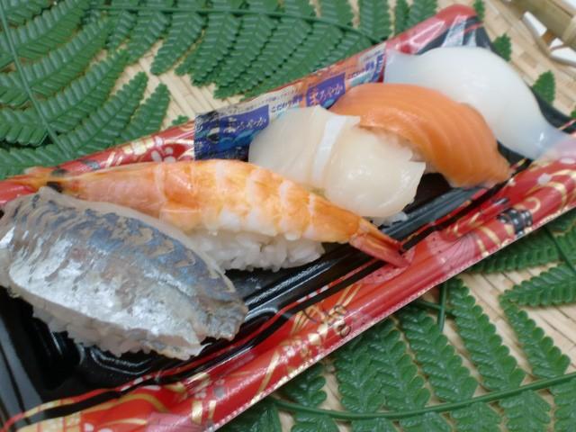 使いやすい 10尾規格 寿司ネタ 有頭バナメイ寿司海老L(13-14cm)10尾 のせるだけ すしねた 業務用 えび ボイル 海鮮丼