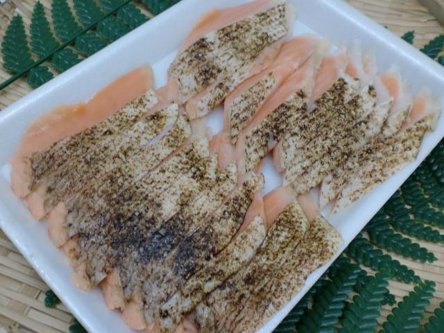 大ネタ 寿司ネタ アトランティックサーモン焼きハラススライス12g×20枚 すしねた 業務用 生食用 刺身用 海鮮丼