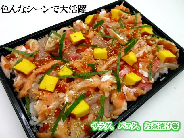 いろんな用途で使用 寿司ネタ アトランティックサーモンハラス端材500g 業務用 生食用 すしねた さーもん 刺身用 海鮮丼 パスタ