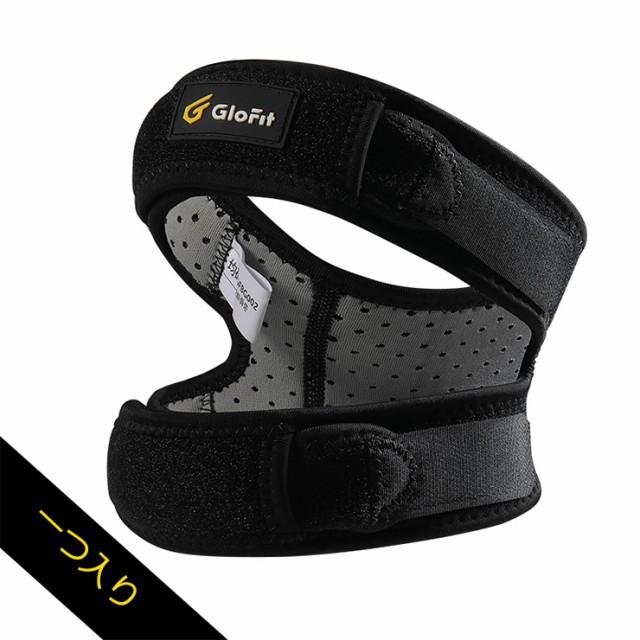 GLOFIT 膝サポーター オスグッド半月板損傷 膝サポーター 膝用サポーター スポーツ ランニング、クライミング、ライディング 固定 関節