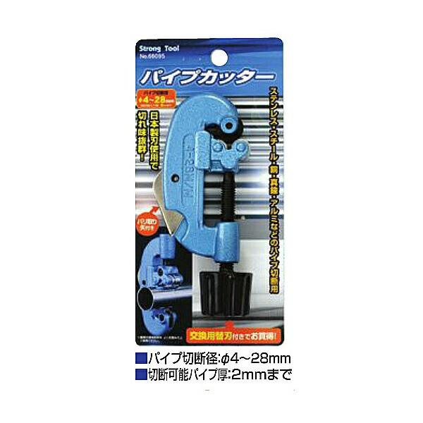 イチネンMTM(旧イチネンミツトモ):パイプカッター ステンレススチール兼用型