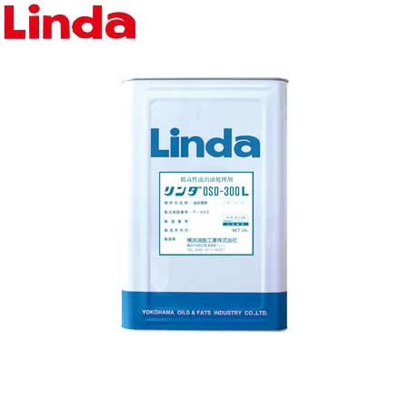 Linda(リンダ):OSD-300L 16L 1缶 DA09(3948) 混入油処理剤 油処理剤