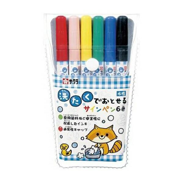 サクラクレパス:洗たくでおとせるサインペン 6色セット(1.0mm) 黒,赤,青,緑,黄,薄橙 MK-S6 13750