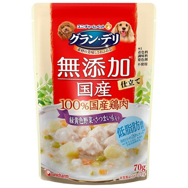 ユニチャーム:グランデリ 無添加仕立て 国産鶏ささみ 緑黄色野菜さつまいも入り 70g 犬 フード レトルト パウチ ウェット グランデ