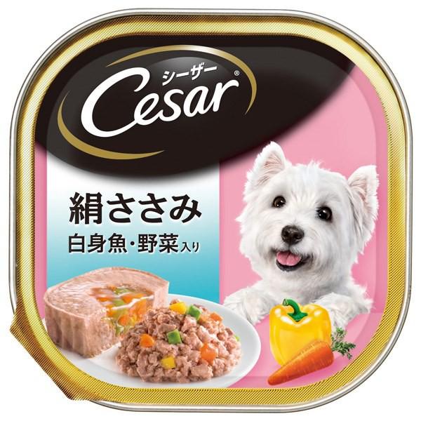 マースジャパンリミテッド:シーザー 絹ささみ 白身魚野菜入り 100g 犬 フード ウェット トレー トレイ 総合栄養食 CE13N