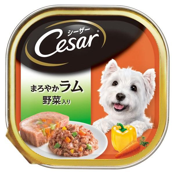 マースジャパンリミテッド:シーザー まろやかラム 野菜入り 100g 犬 フード ウェット トレー トレイ 総合栄養食 CE34N