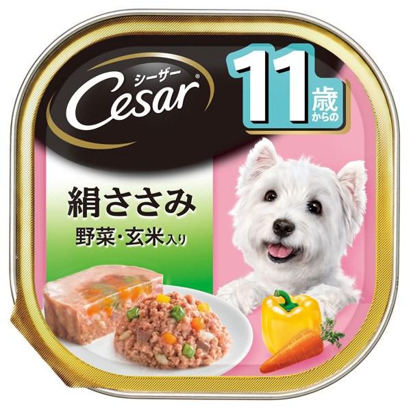 マースジャパンリミテッド:シーザー 11歳からの 絹ささみ 野菜玄米入り 100g 犬 フード ウェット トレー トレイ CE69N