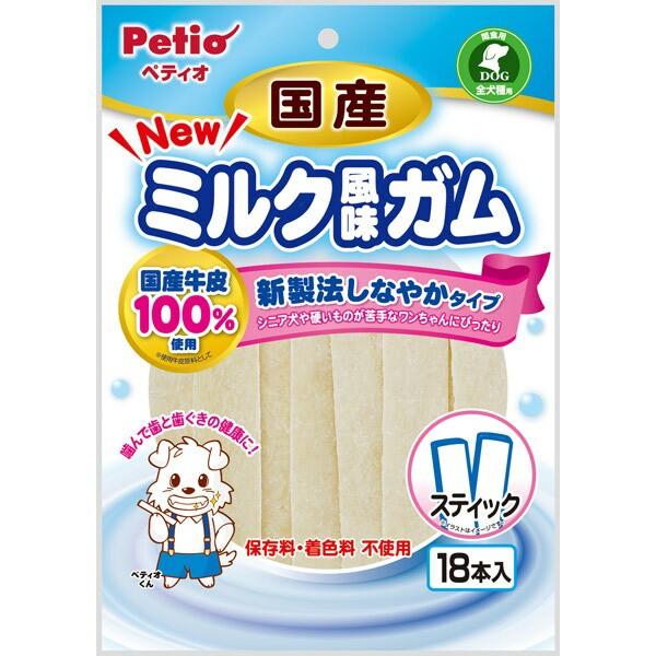 ペティオ:NEW国産ミルク風味ガム スティック 18本 犬 おやつ スナック ガム ミルク スティック