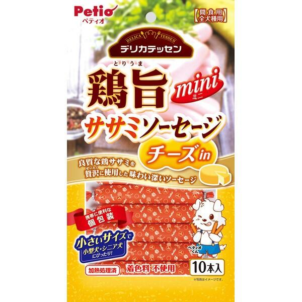 ペティオ:鶏旨 ミニ ササミソーセージ チーズin 10本 犬 おやつ 鶏 ササミ チーズ ソーセージ ジャーキ 小分け