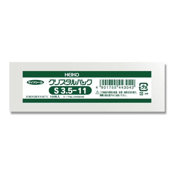 シモジマ:HEIKO OPP袋 クリスタルパック S3.5-11 (サイドシール) 100枚 006750100