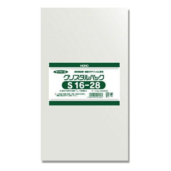 シモジマ:HEIKO OPP袋 クリスタルパック S16-28 (サイドシール) 100枚 006738700