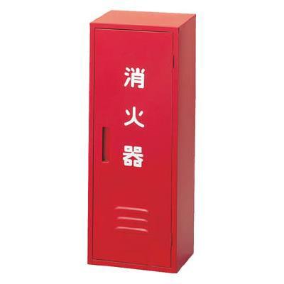 ドライケミカル 消火器収納箱20型1本用(1台) NB201 3106331