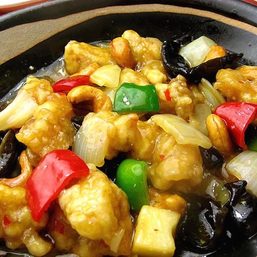 鶏肉と野菜のカシューナッツ炒め(200g)中華 惣菜 中華料理 冷凍食品 レトルト お取り寄せグルメ 食品 冷凍真空パック 調理は湯煎で10分
