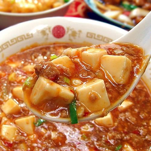 麻婆豆腐(250g) 中華 惣菜 中華料理 冷凍食品 レトルト お取り寄せグルメ 食品 冷凍真空パック 調理は湯煎で10分